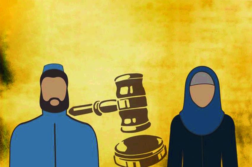 İslam Hukuku'nda Boşanma