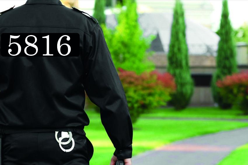 5816 Sayılı Muhafız